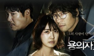 Perfect Number - Korean adaptation.