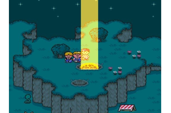 Earthbound Meteorite