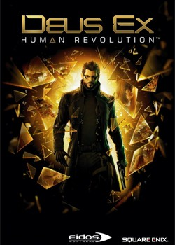 Deus Ex: HR, I would like to see a game based on a human resource department in a cyberpunk future, lets make it happen guys!